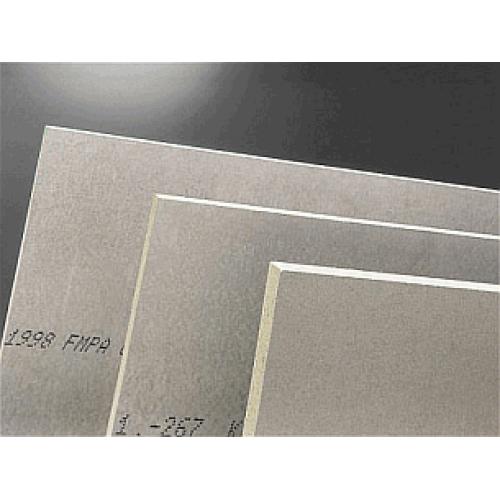Cetris Basic cementa skaidu plāksne 8x1250x2600mm