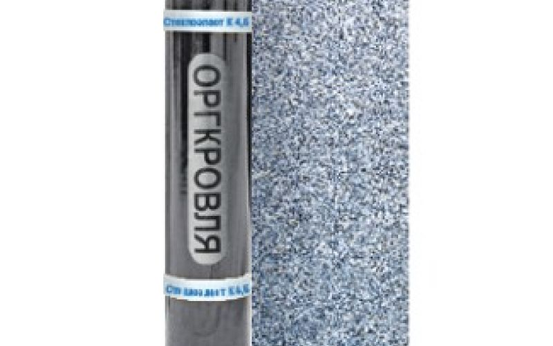 Technonicol Steklofleks EKP 4,0, plakano jumtu segums, augšklājs 10m2