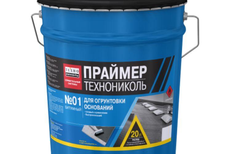 TechnoNicol Bitumena grunts Nr.1 Primer 10L