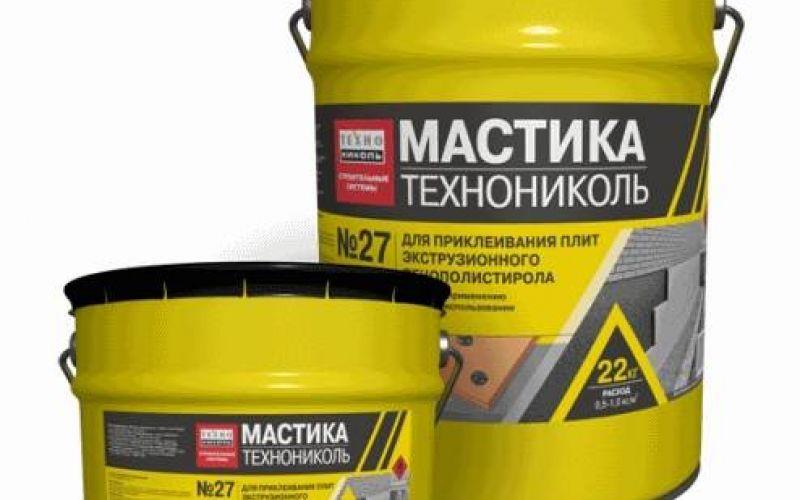 TechnoNicol Mastika XPS Pielīmēšanai Nr.27 22kg